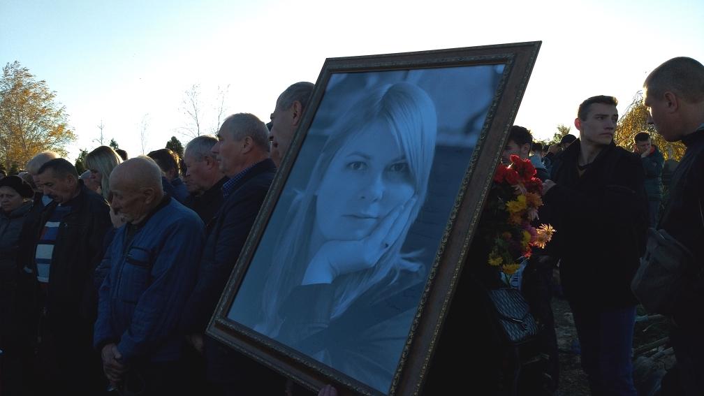 Екатерину Гандзюк похоронили