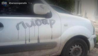 Из-за нелепой парковки в Херсоне кто-то раскрасил автомобиль нецензурщиной