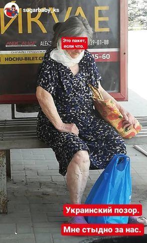 Пожилые херсонцы выживают как могут: пенсионерка вместо маски надела пакет