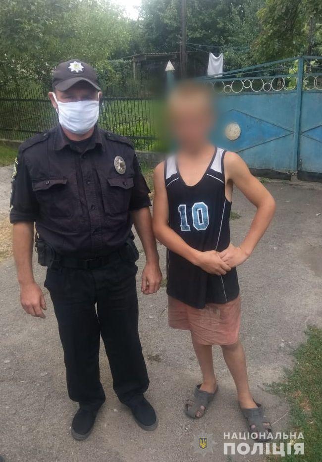 """Обеспокоенные родители """"подняли на уши"""" полицейских из-за пропажи сына, который забыл дома телефон"""