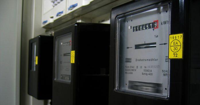 Украинцам рассказали, как платить за электроэнергию меньше при новых тарифах