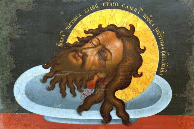 Головосек 2021: что категорически нельзя делать на Усекновение главы Иоанна Крестителя