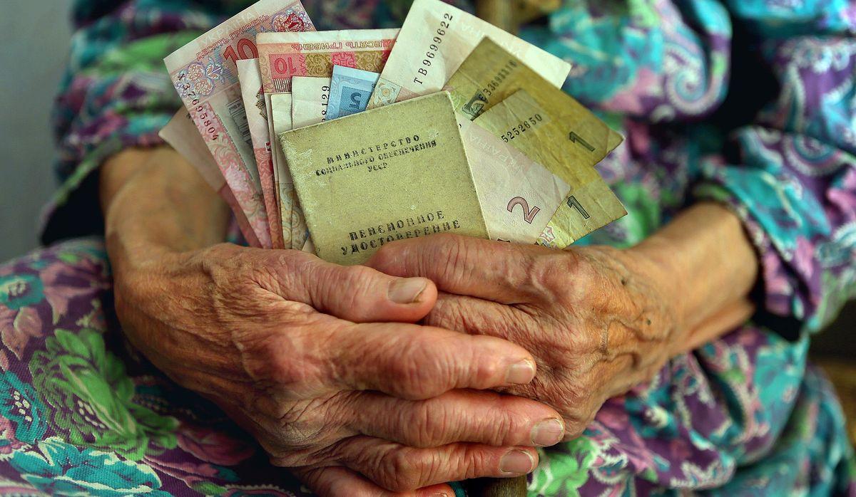 Участница войны из Херсона платит за коммуналку 2870 грн, получая пенсию 3400 грн