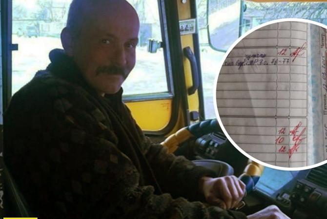 Просто хочу помочь хорошим детям: водитель из Херсона Сергей Масляник, который возит отличников бесплатно, прославился на всю Украину