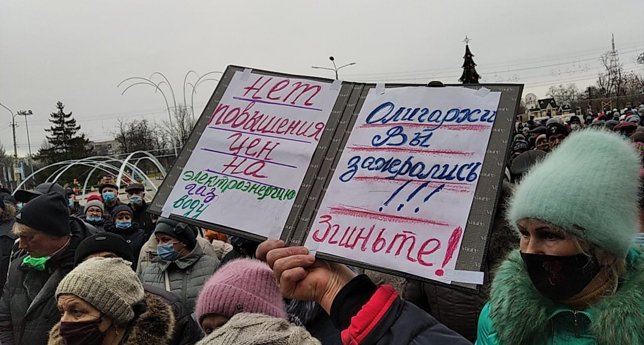 Херсонцы собираются устроить митинг против повышения стоимости газа