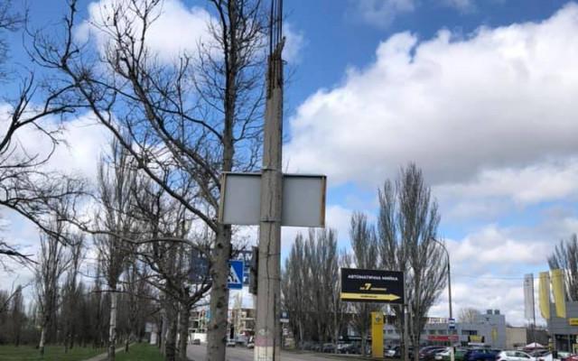 В Херсоне над горожанами и автомобилистами нависла очередная угроза