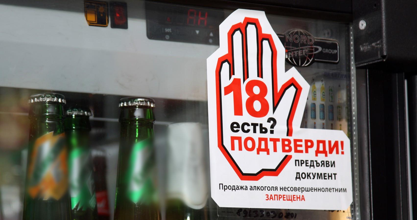 Продажа табачных изделий несовершеннолетним ответственность продавца нижний новгород купить сигареты корона