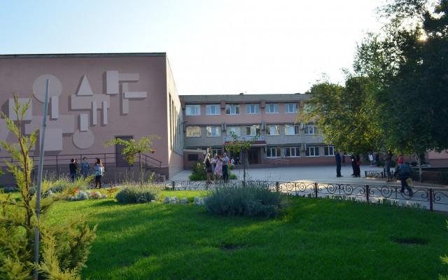 НУШ – це школа, до якої приємно та цікаво ходити дітям