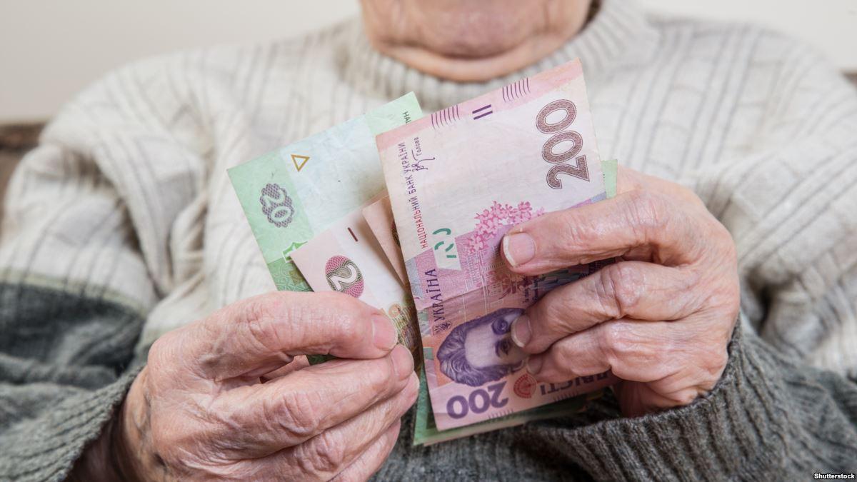 Кому прибавят к пенсиям по 1000 грн: проведут три этапа пересчета