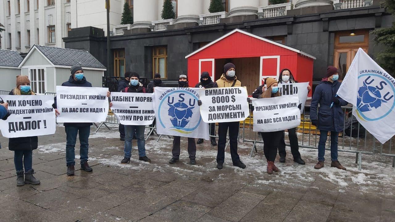 Херсонские моряки выйдут на протест против коррупции в сфере дипломирования