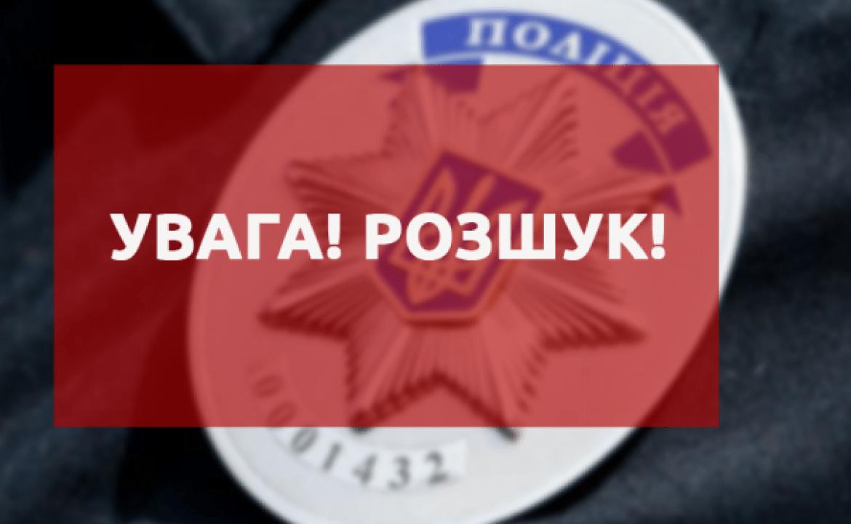 """Полиция Херсонщины объявила в розыск сбежавшего из психоневрологического дома-интерната с диагнозом """"параноидальная шизофрения"""""""