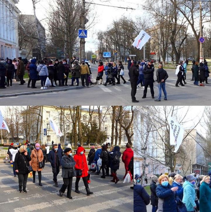 """За право на труд и право на хлеб"": херсонские предприниматели протестовали против карантинных ограничений"