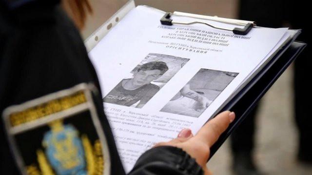 Полиция обнаружила тело мужчины, похожего на пропавшего без вести Дмитрия Капустина