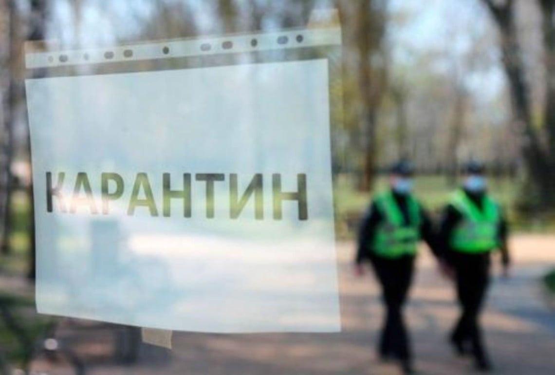 Полиция обещает жестко контролировать соблюдение введенных на Херсонщине карантинных ограничительных мер