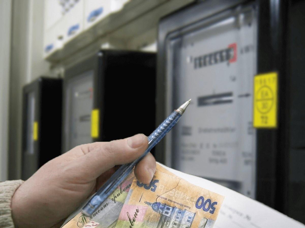 В Украине подняли предельные цены на электроэнергию, — НКРЭКУ