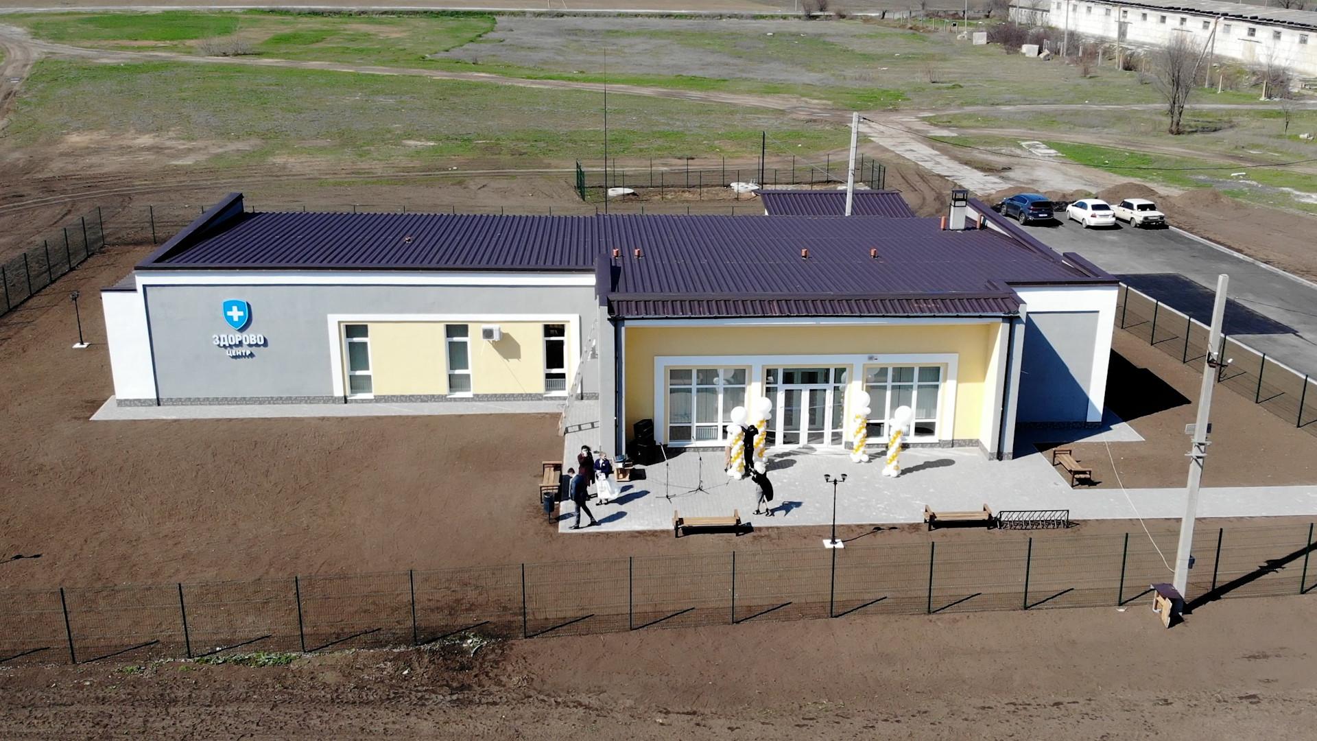 В поселке на Херсонщине открыли новую амбулаторию