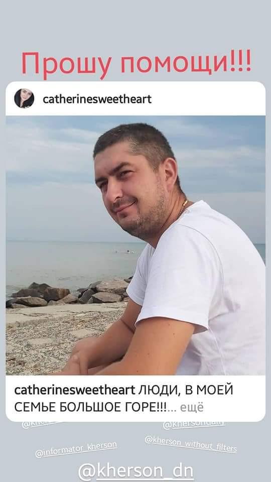 На одном из судов исчез херсонский моряк: коллеги будто видели его в воде