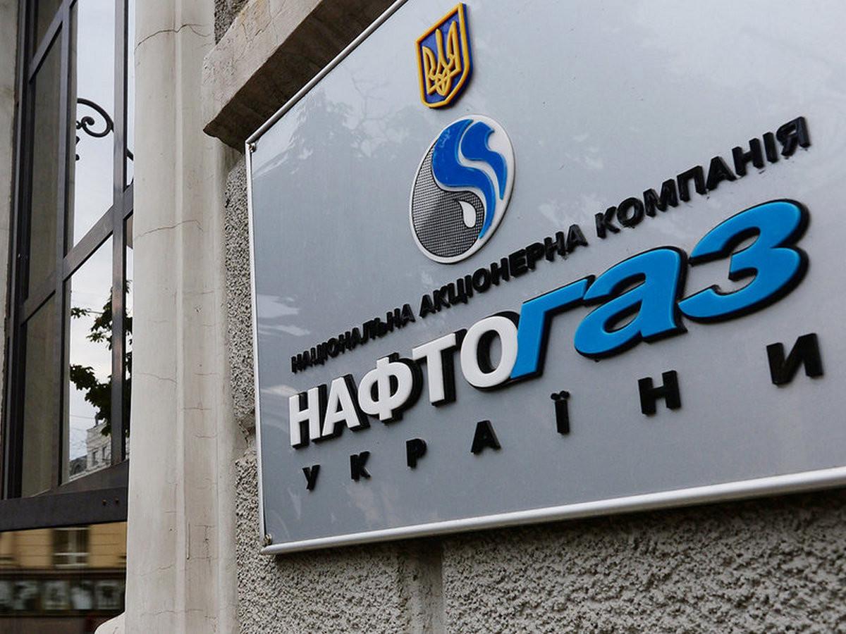 """""""Нафтогаз"""" начислил жителям Херсонской области оплату, но некоторые потребители не согласны с суммами"""