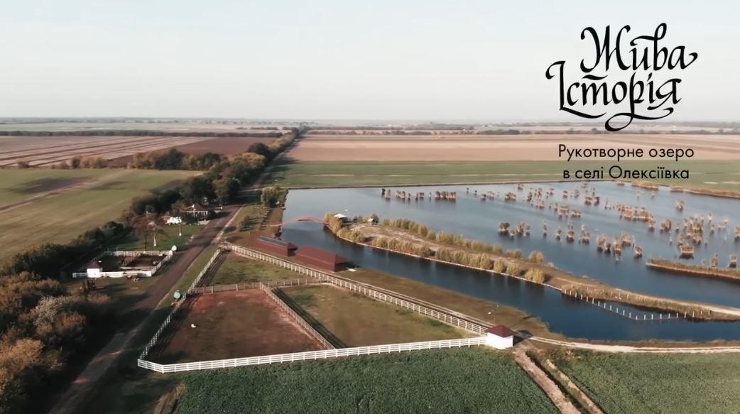 Рукотворное озеро и зоопарк: в Скадовском районе фермер создал место для отдыха в поле