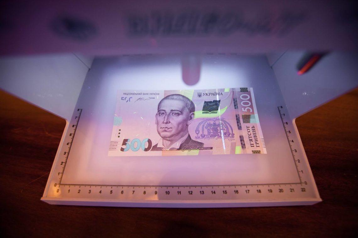 Фальшивые деньги заполонили Украину: где могут подсунуть и как узнать подделку