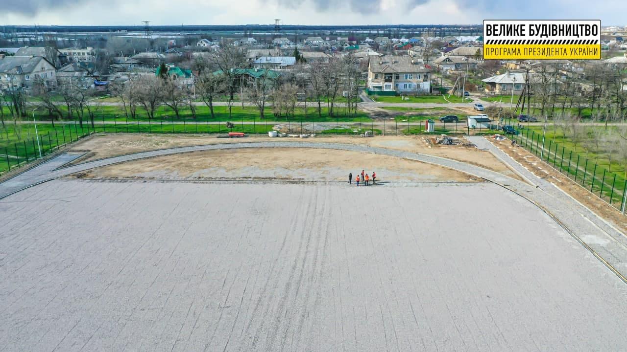 На Херсонщине строят масштабный комплекс спортивных площадок