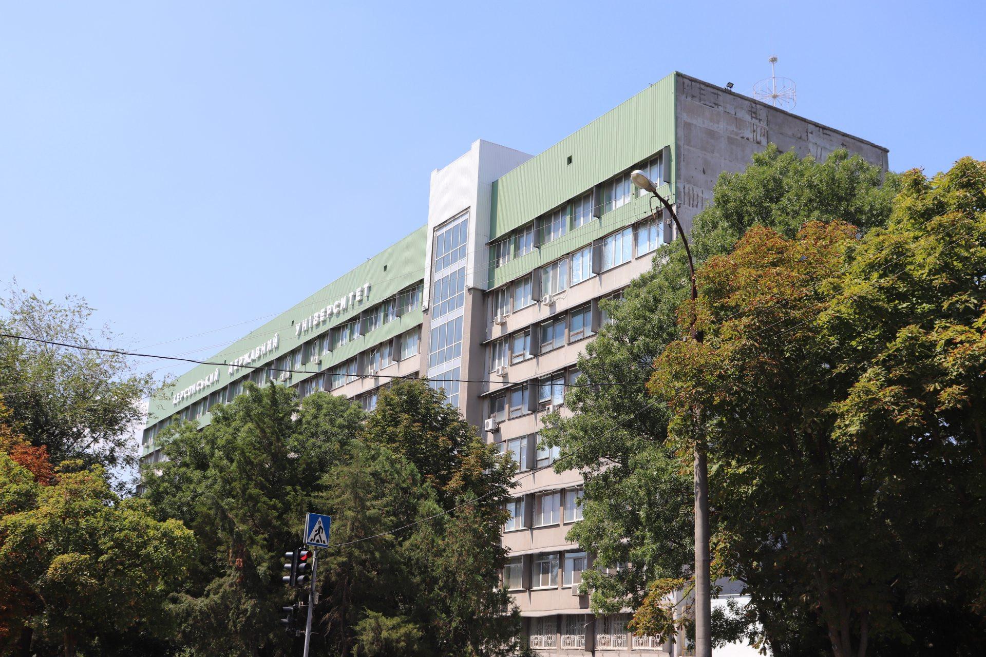 В Херсоне ректор университета возместил долг студентки по оплате за учебу
