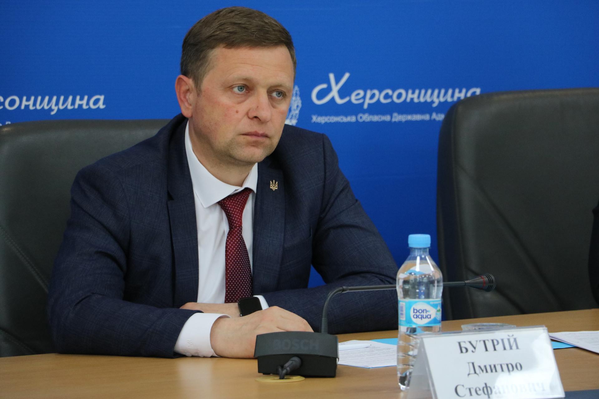 Председатель Херсонской ОГА уволил Дмитрия Бутрия