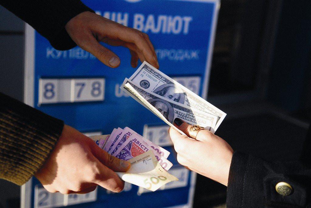 Курс доллара в Украине будет держаться на низком уровне: озвучен прогноз