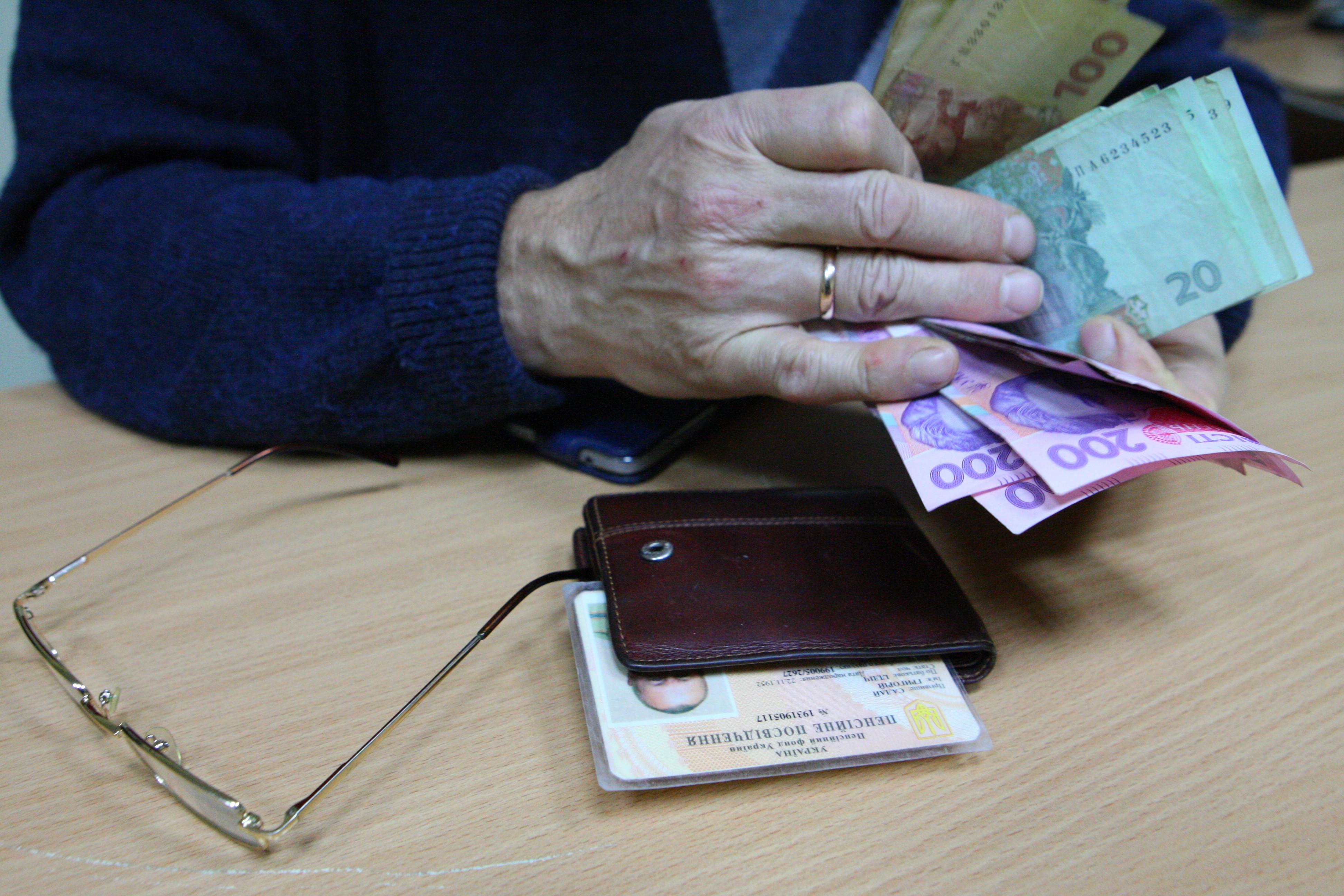 Пенсии в Украине упадут в два раза: почему индексация не поможет и к чему готовиться