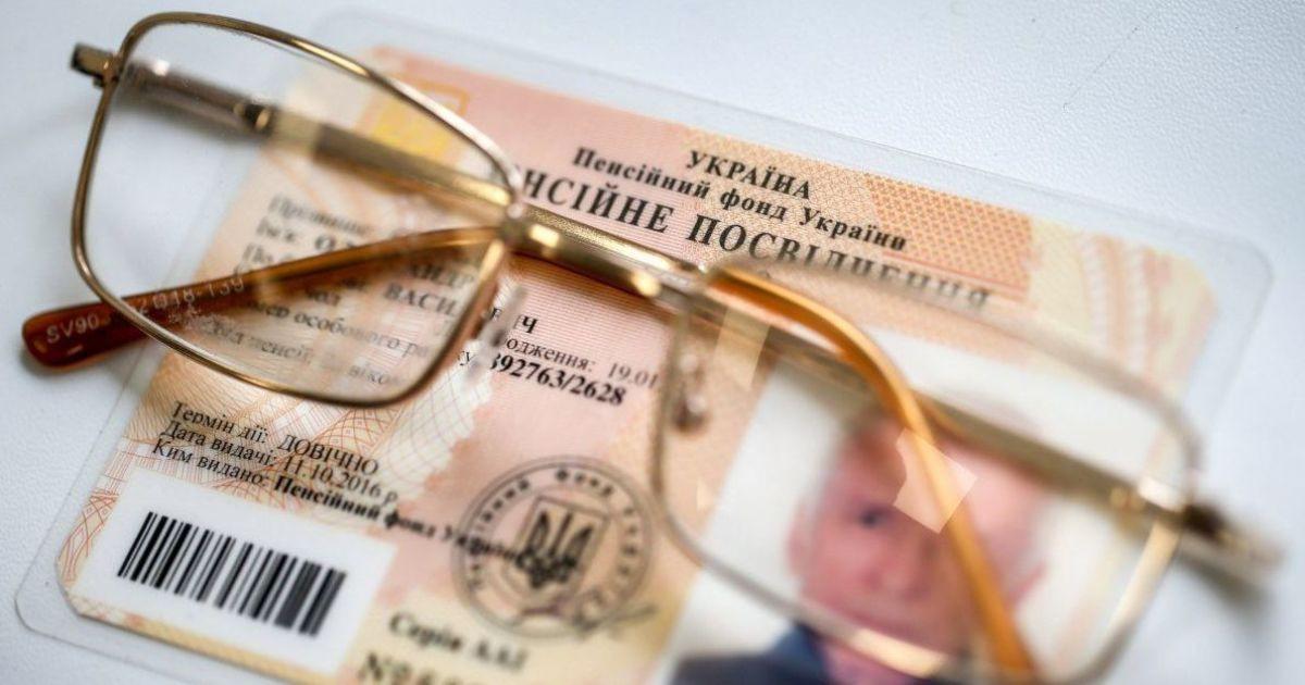 В Украине проведут масштабный перерасчет пенсий через неделю: в Кабмине приняли решение