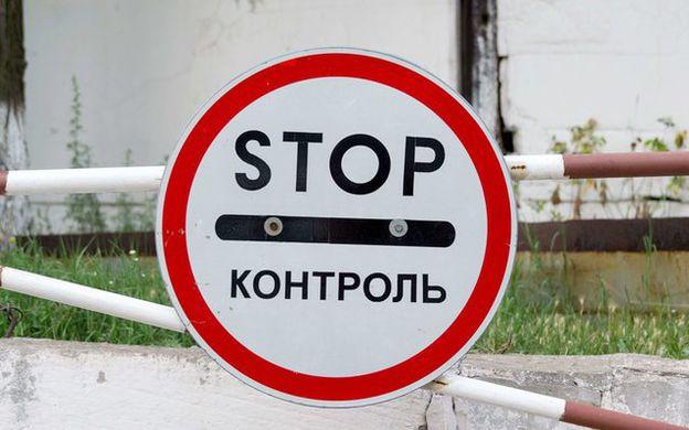 Украина закрывает КПВВ «Чаплинка» навсегда