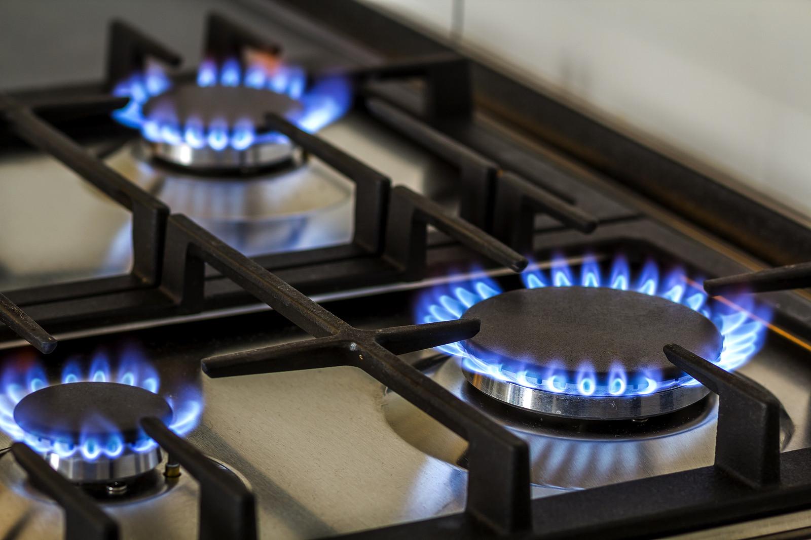 Обнародованы мартовские цены на газ для населения