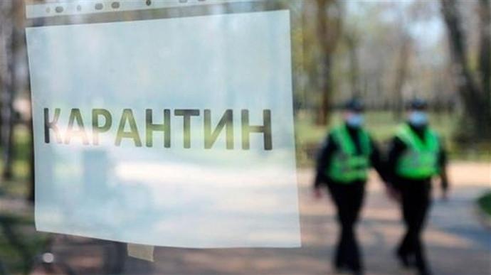 Локдаун подходит к концу: что ждет украинцев с 25 января