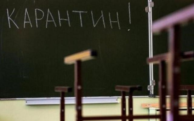 Сотни школ, детских садов и все университеты Херсонщины прекратят работу уже завтра
