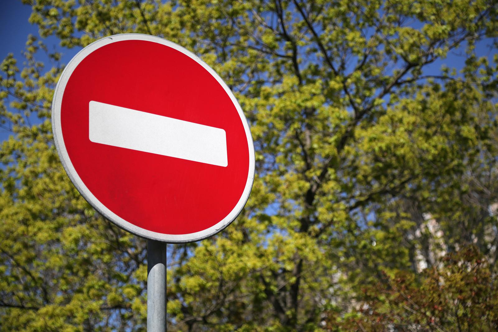 23 июня в Херсоне временно перекроют движение транспорта