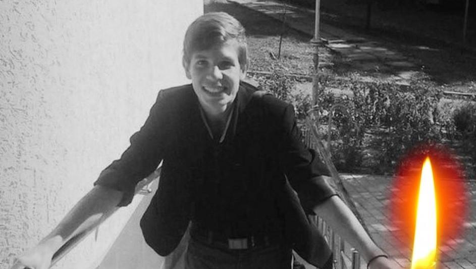 Его искали почти полгода: в Херсоне попрощались с Дмитрием Капустиным