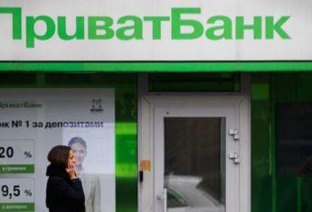 ПриватБанк закрывает все свои отделения: у клиентов осталось два дня